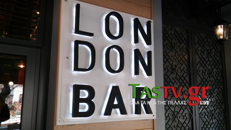 Αποτέλεσμα εικόνας για LONDON EDESSA